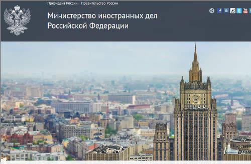 """Képtalálat a következőre: """"Orosz Külügyminisztérium-kép"""""""
