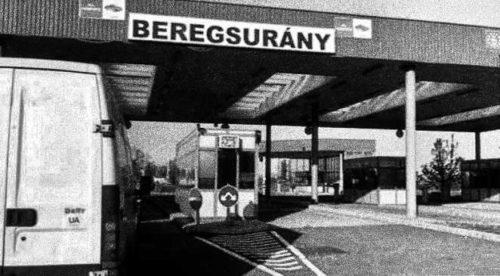 Beregsurány határátkelőhely