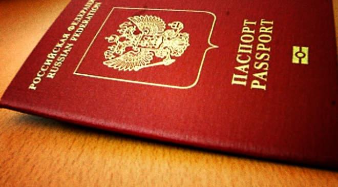 Orosz útlevél