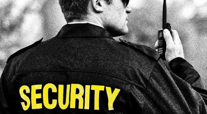 security biztonsági őr