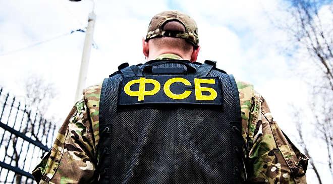 Szövetségi Biztonsági Szolgálat (FSZB)