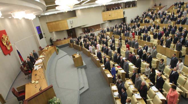 A Duma, az orosz parlament alsóháza