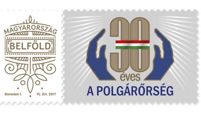 OPSZ bélyeg