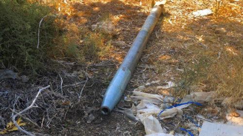 Izrael rakéta