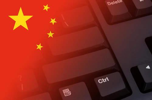 kína-hacker