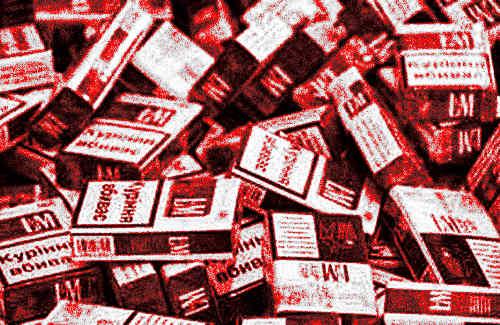 cigaretta
