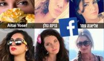 izrael-facebook-hacker