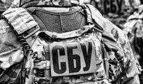 Ukrán Biztonsági Szolgálat (SZBU)