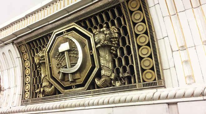Moszkva-metro