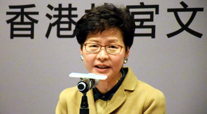 Carrie Lam, Hongkong kormányzója