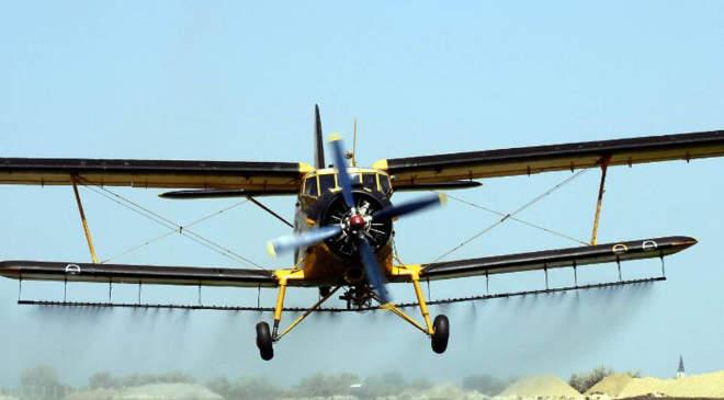 Légi szúnyogírtás
