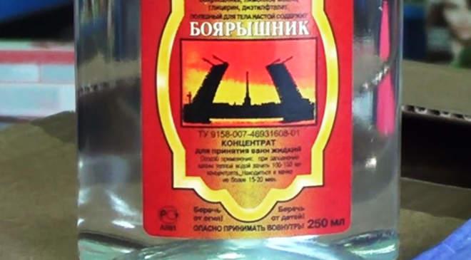 Bojarisnyik vodka