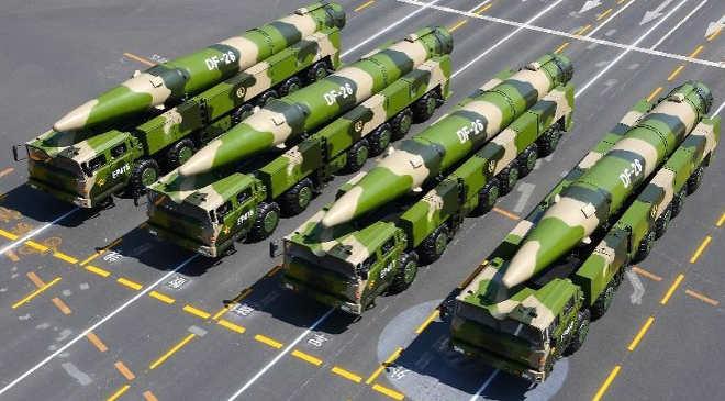 Kinai DF-26 raketa