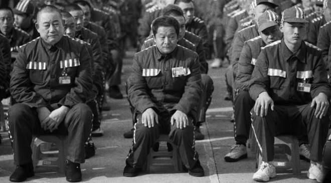 kínai börtön, elítéltek