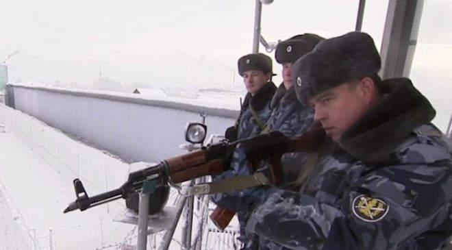 orosz börtön