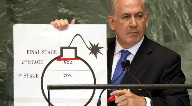 Netanjahu, iráni atombomba