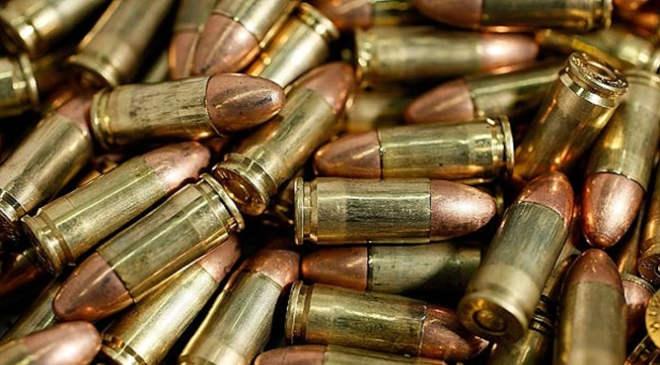 lőszer, töltény, lövedék