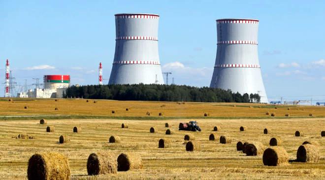 Az asztraveci atomerőmű