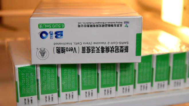 Sinopharm vakcina