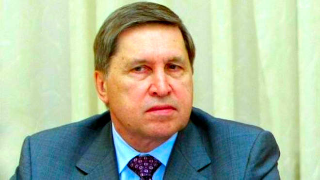 Jurij Usakov