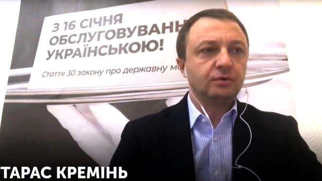 Tarasz Kreminy, az államnyelv védelméért felelős biztos