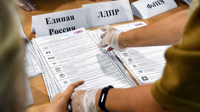orosz választás