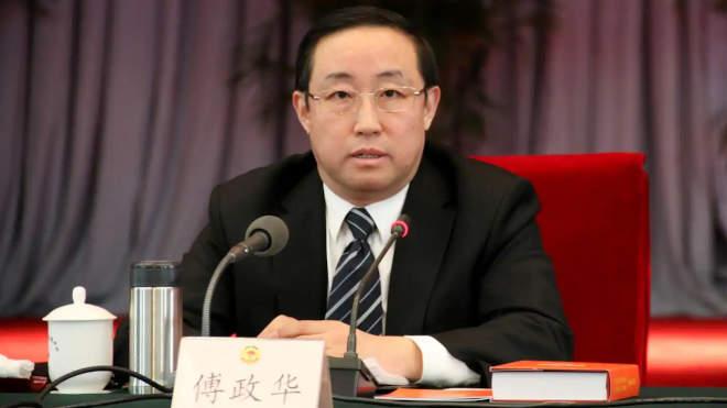 Fu Cseng-hua